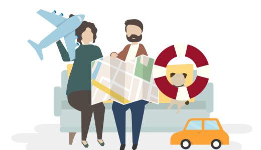 【海外生活したい人必見】海外移住に向けた体験方法4選と準備|現地サポート活用