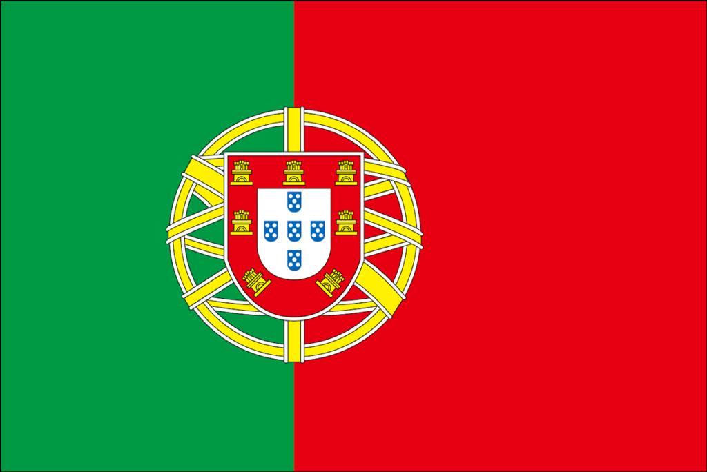 物価が安くておすすめの移住先(ポルトガル)