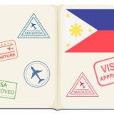 セブ島で移住するのに必要なビザ8種類を解説|滞在のタイプ別に紹介