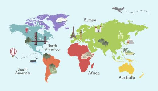 物価が安い国ランキング!移住するならココの国がおすすめ【物価以外のポイントも解説】