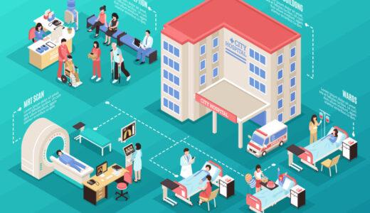 【移住するなら必読】フィリピンの医療と保険の全て|5つのポイントで徹底解説