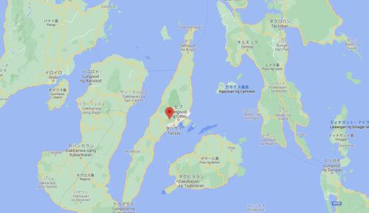 【図解】セブ島の地理と場所 どこの国?みんな間違えている?